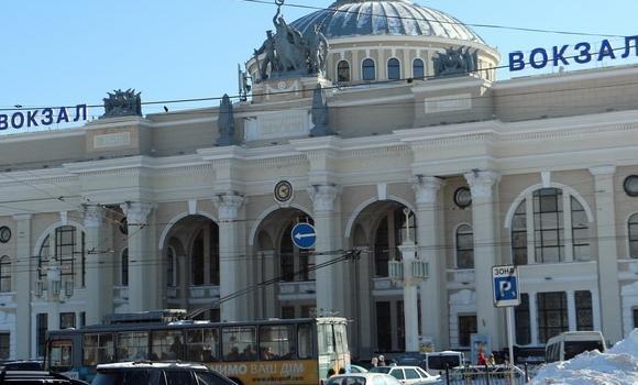 ЖД Вокзал ЖД вокзал Одесса-Главная